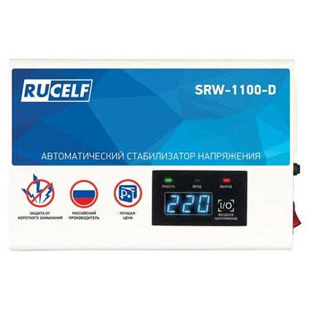 Стабилизатор напряжения релейный RUCELF SRW-1100-D