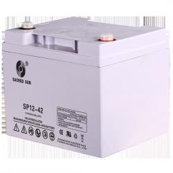Аккумуляторная батарея АКБ 42-10