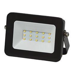 Светодиодный прожектор GLANZEN FAD-0002-20-S